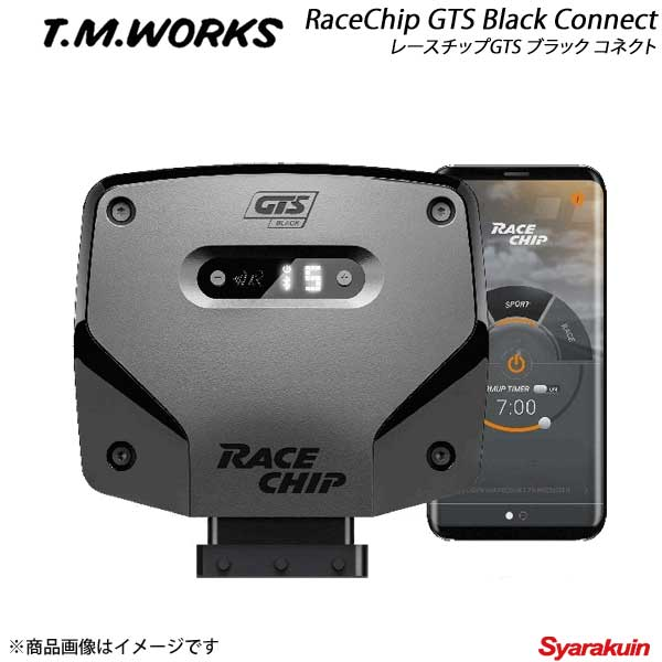 T.M.WORKS ティーエムワークス RaceChip GTS Black Connect ガソリン車用 Mercedes Benz SLC SLC43 AMG 3.0L R172