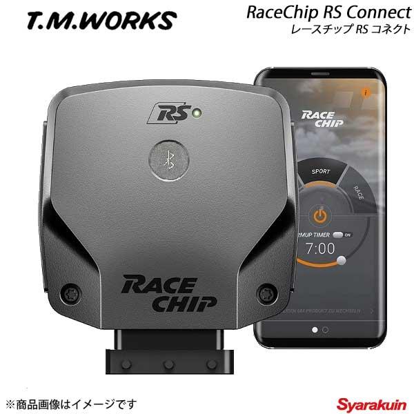 T.M.WORKS ティーエムワークス RaceChip RS Connect ガソリン車用 BMW X3 xDrive35i F25