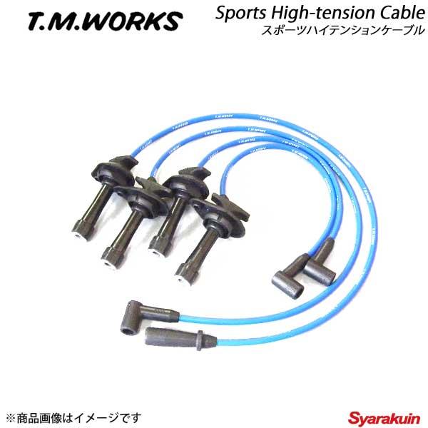 T.M.WORKS ティーエムワークス スポーツハイテンションケーブル ロードスター NA6CE B6-ZE