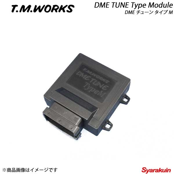 T.M.WORKS ティーエムワークス DME TUNE Type M ガソリン車用 NISSAN ジューク 1.6GT/1.6GT FOUR 2010~2013.6 F15/FN15