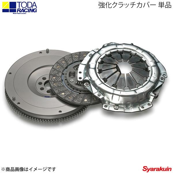TODA RACING 戸田レーシング クラッチカバー 強化クラッチカバー単品 MR2 AW11