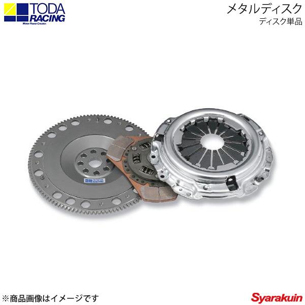 TODA RACING 戸田レーシング クラッチディスク メタルディスク単品 CRX EG2