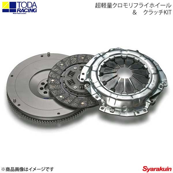 TODA RACING 戸田レーシング クラッチキット 超軽量クロモリフライホイール&クラッチKIT 86