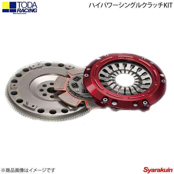 TODA RACING 戸田レーシング クラッチキット ハイパワーシングルクラッチKIT S2000 AP1 2