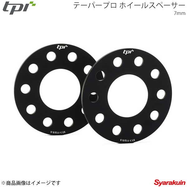 tpi ティーピーアイ テーパープロ ホイールスペーサー ポルシェ 7mm 10H φ71.6 PCD130 2枚1セット