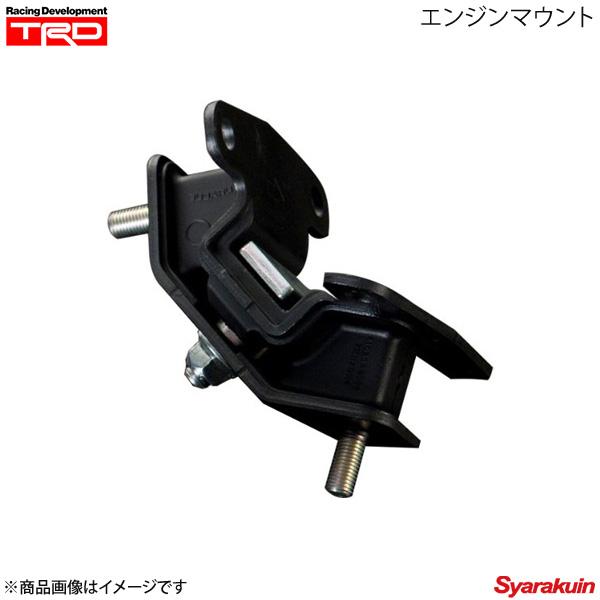 TRD ティー・アール・ディー エンジンマウント リヤ(RR) 86 ZN6