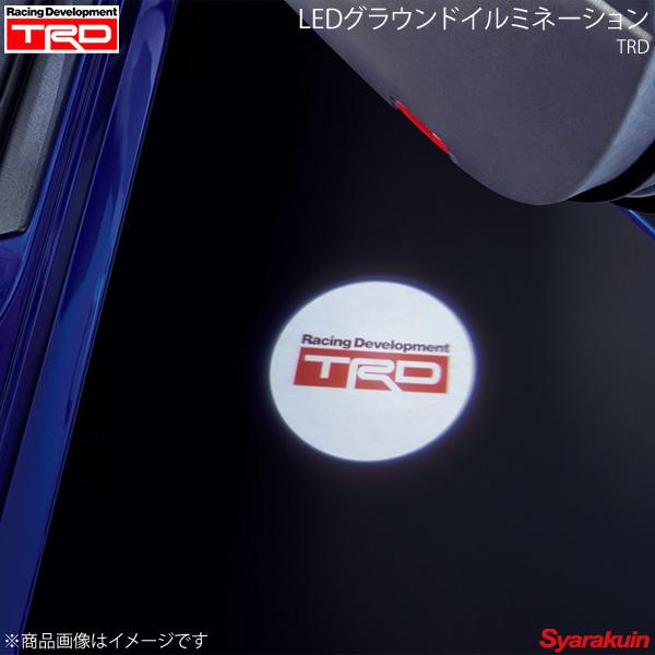 TRD ティー・アール・ディー LEDグラウンドイルミネーション 運転席・助手席 プリウスα ZVW40W/ZVW41W