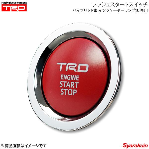 TRD ティー・アール・ディー プッシュスタートスイッチ プリウスPHV ZVW52