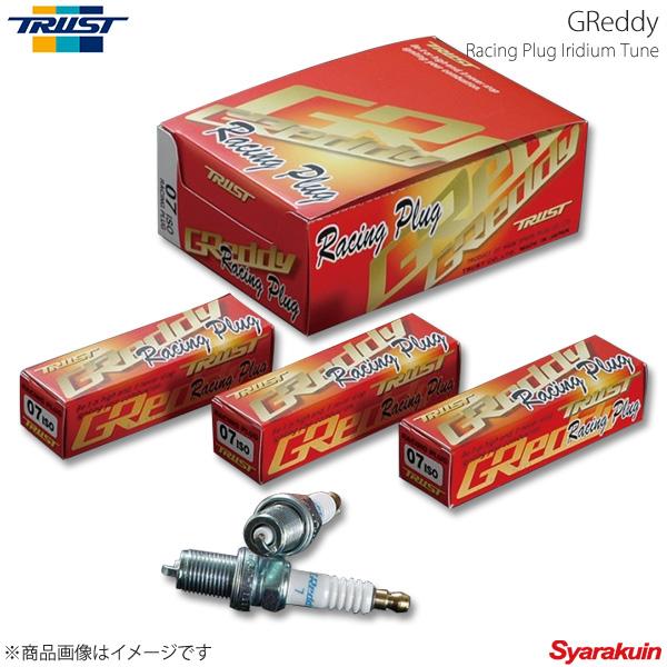 TRUST トラスト Greddy レーシングプラグ イリジウムチューン ローレル HC33 HCC33 1台分 6本セット