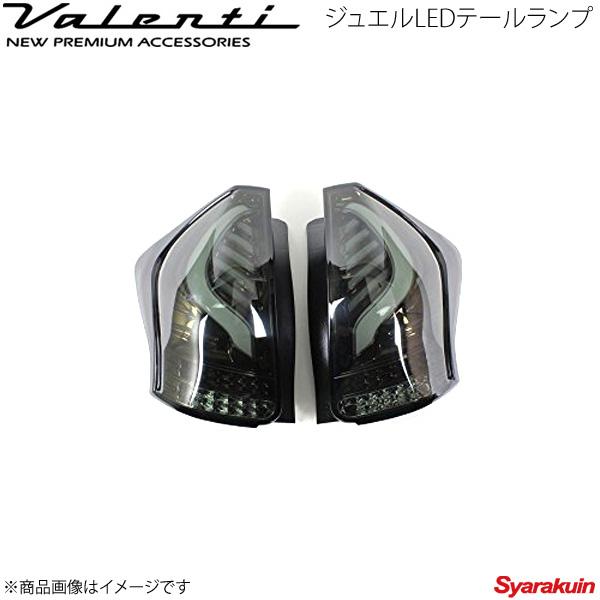 VALENTI/ヴァレンティ ジュエルLEDテールランプ TRAD プリウスα ZVW40/41 前期・後期 全グレード対応(G's含む) ライトスモーク/ブラッククローム TT40PRA-SB-1