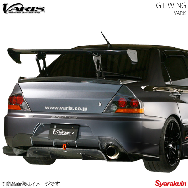 VARIS / バリス GT-WING for street All CARBON 1400mm STANDARD 225 翼端板 I(End plate I) GTウイング カーボン VGW01-140SB2-AC