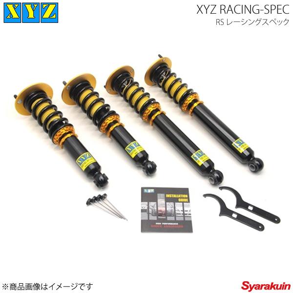 XYZ エックスワイジー 車高調キット RS-DAMPER ターセル EL51