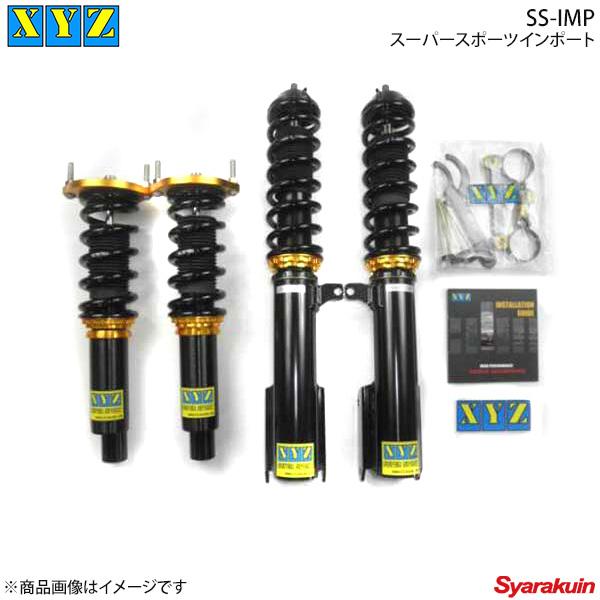 XYZ エックスワイジー 車高調キット SS-DAMPER IMP F430