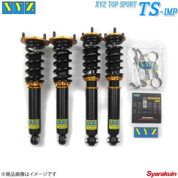 【2021最新作】 XYZ エックスワイジー XYZ 車高調キット TS-DAMPER SLK TS-DAMPER IMP SLK R171, アットネクスト:7e1ef55f --- estoresa.co.za