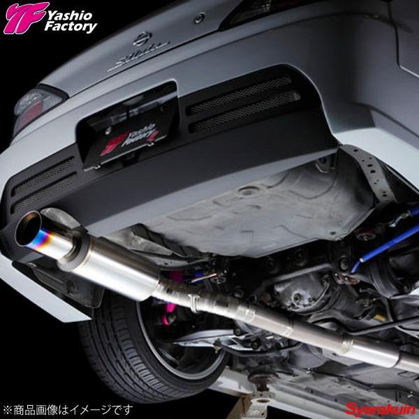Yashio factory /YASHIO FACTORY Super titanium muffler NISSAN / Nissan  Silvia S15