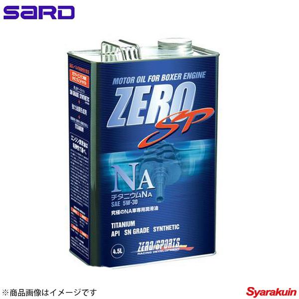 ZEROSPORTS/ゼロスポーツ ZERO SP チタニウムエンジンオイル NA 20Lペール 5W30 0826016