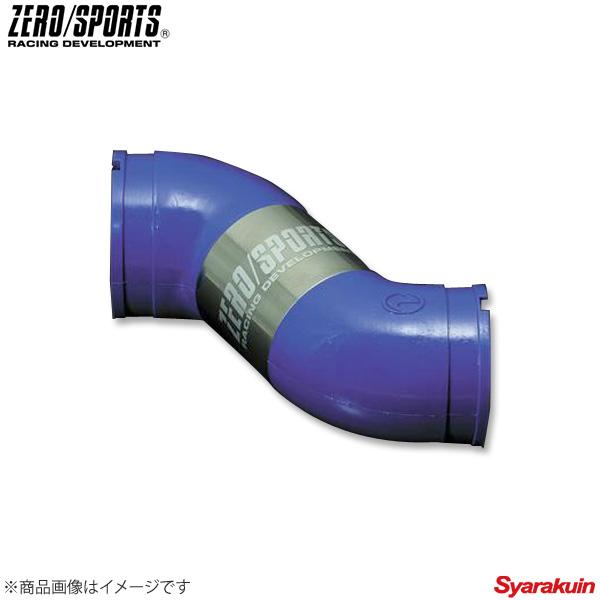 ZEROSPORTS/ゼロスポーツ エアインテークホース インプレッサWRX STI GRB インテークパイプ 吸気効率向上 アクセルレスポンス 0413005