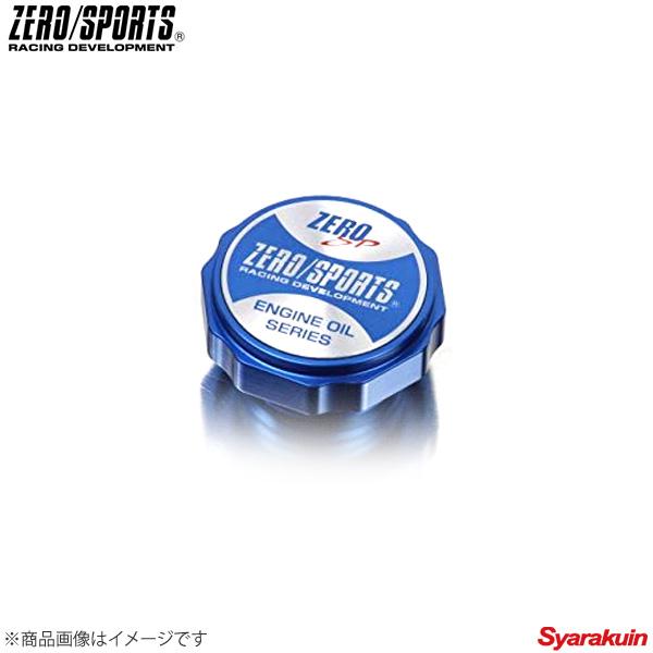 ZEROSPORTS/ゼロスポーツ ZERO SP オイルフィラーキャップ 1556007