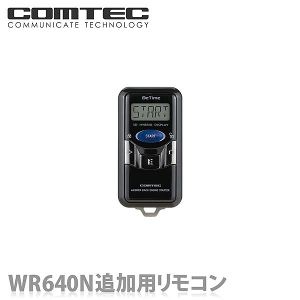 WR640NWR640N 追加用リモコン COMTEC(コムテック), Region Free:2390de74 --- sunward.msk.ru