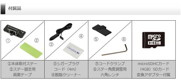 HDR-201G COMTEC(Comtech)安心的日本制造!噪音对策完成,支持GPS搭载小型身体2.5英寸液晶搭载经常的录像打击录像开关录像声音录音LED信号机的开车兜风记录机