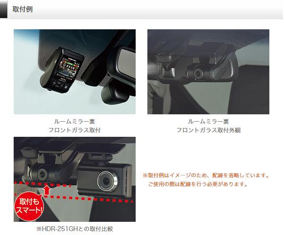 ドライブレコーダー コムテック HDR-75GA 日本製 3年保証 ノイズ対策済 フルHD高画質 常時 衝撃録画 GPS搭載 駐車監視対応 2.4インチ液晶