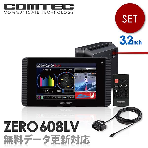 【新商品】レーザー&レーダー探知機 コムテック ZERO608LV+OBD2-R3セット 無料データ更新 レーザー式移動オービス対応 OBD2接続 GPS搭載 3.2インチ液晶