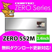 ZERO552M COMTEC(Comtech)2.4inch彩色液晶搭载最新的数据免费下载对应超高灵敏度GPS镜子型无线电定位器