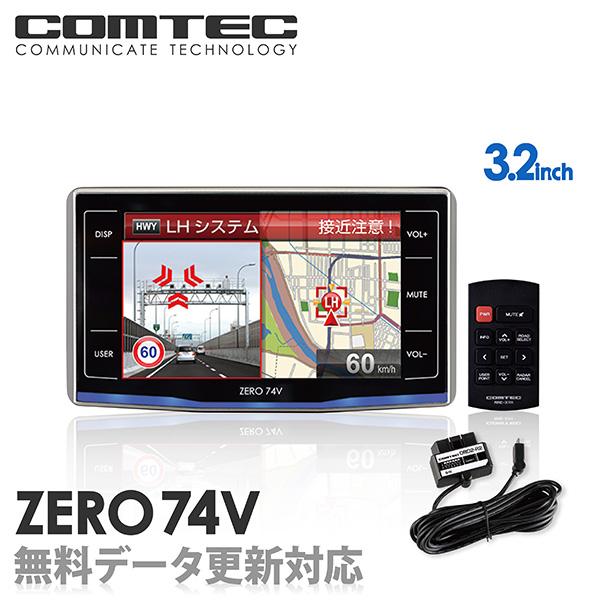 引导ZERO 74V+OBD2-R2安排COMTEC(Comtech)OBD2连接对应&guronasu收信G陀螺搭载3.2inch彩色液晶搭载最新的数据免费下载对应超高灵敏度GPS无线电定位器