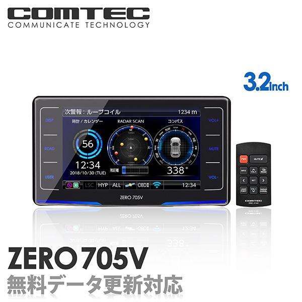 【新商品】レーダー探知機 コムテック ZERO705V 無料データ更新 移動式小型オービス対応 OBD2接続 GPS搭載 3.2インチ液晶