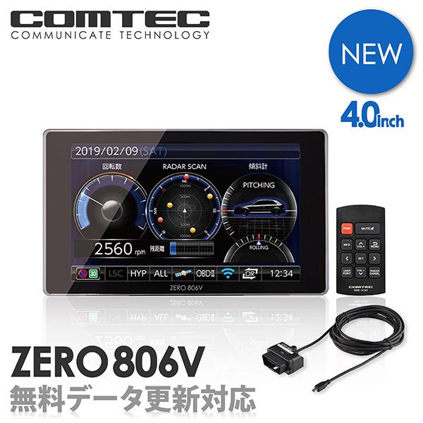 【新商品】レーダー探知機 コムテック ZERO806V+OBD2-R3セット 4.0インチ液晶 OBD2接続 無料データ更新 GPS搭載 移動式小型オービス対応 OBD2接続 GPS搭載 4.0インチ液晶, オオスカチョウ:67006116 --- sunward.msk.ru
