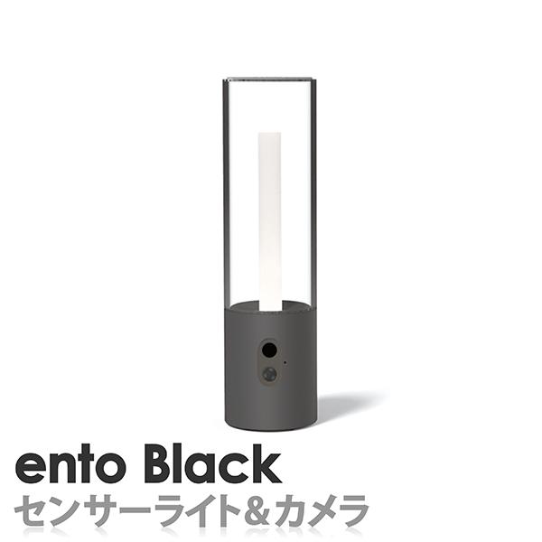 ento ブラック(black) センサーライト&カメラ