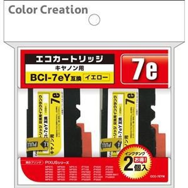 CCC-7EYW Color 25%OFF Creation キャノン BCI-7eY互換 正規品 イエロー インクカートリッジ 2回用