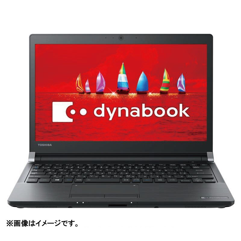 展示品 PRX33FBPSEA 東芝 人気商品 dynabook Windowsノートパソコン FB 倉 officeなし RX33