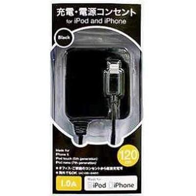 贈呈 ST-ACPL1BK ステイヤー iPhone5 iPod 超激安 nano第7世代 touch第5世代 電源コンセント 充電