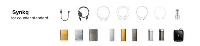 Synkq:日本にあまりないデジタルデバイスを販売中