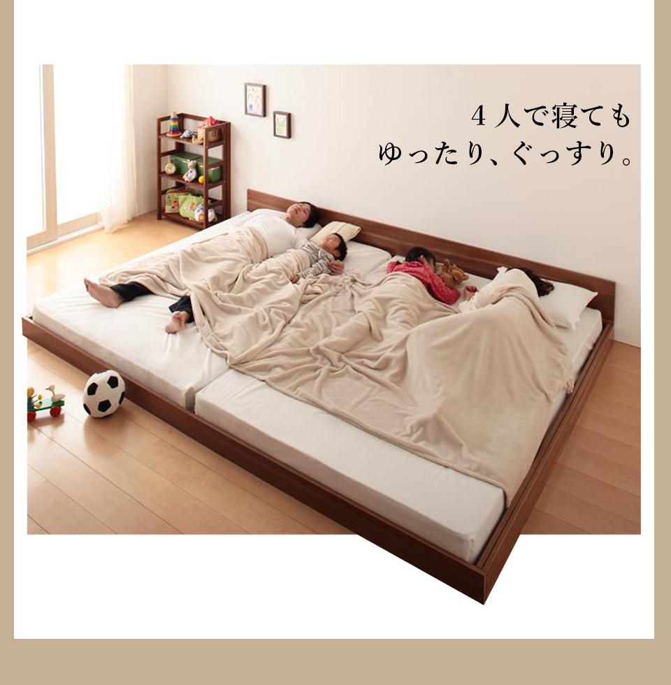 横幅280xm(ダブルサイズ×2)の連結ベッド