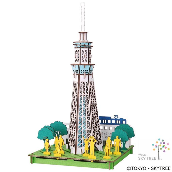 PUSUPUSU 3D Line 東京スカイツリー No.3686 ダンボール工作キット 10点