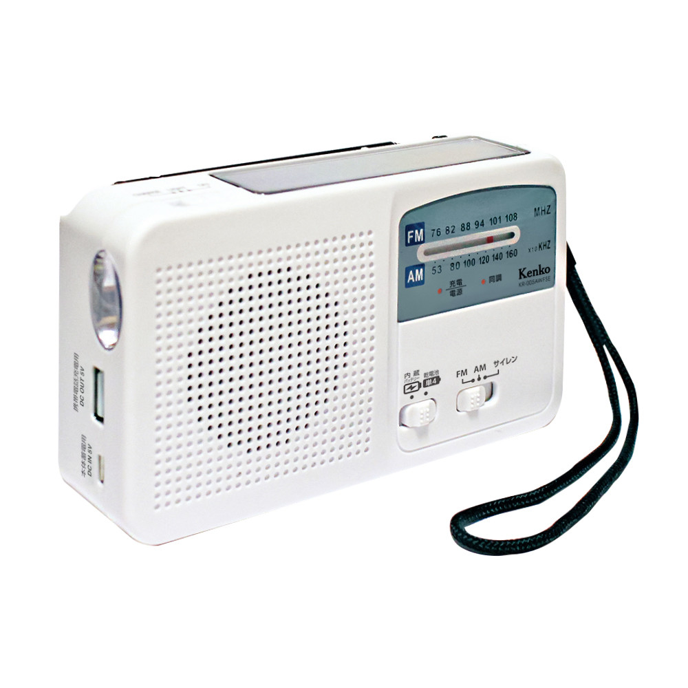 多機能防災ラジオ 5点