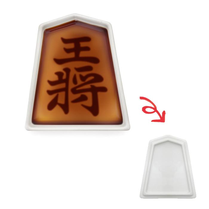将棋駒醤油皿 6柄×各1点アソート(6点セット)