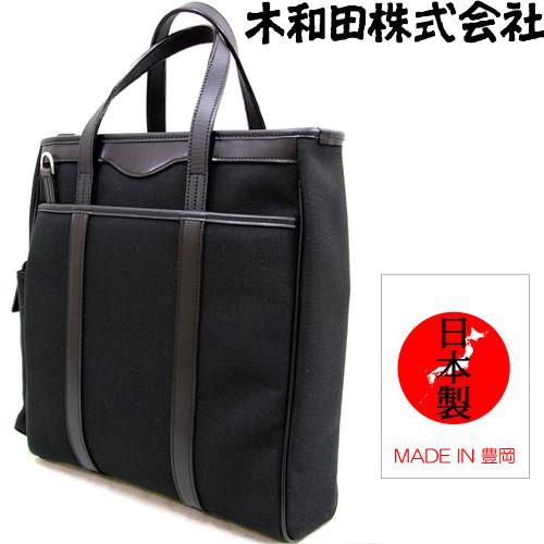縦型タイプ 書類など収納しやすい A4ファイル対応織人Wファスナー縦型ビジネス 豊岡 日本製 ショルダー ビジネス 鞄 ブリーフケース パソコン PC タブレット 収納 メンズ ビジネスバッグ 紳士 シンプル 高級感 贈り物 父の日RL354jqA