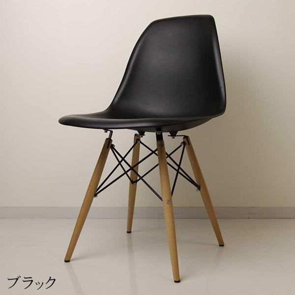 ダイニングチェア 1脚 食卓椅子 椅子 イス いす デザイナーズ イームズの代表作 シェルサイドチェア DSW リプロダクト おしゃれ 北欧 モダン ミッドセンチュリー レトロ