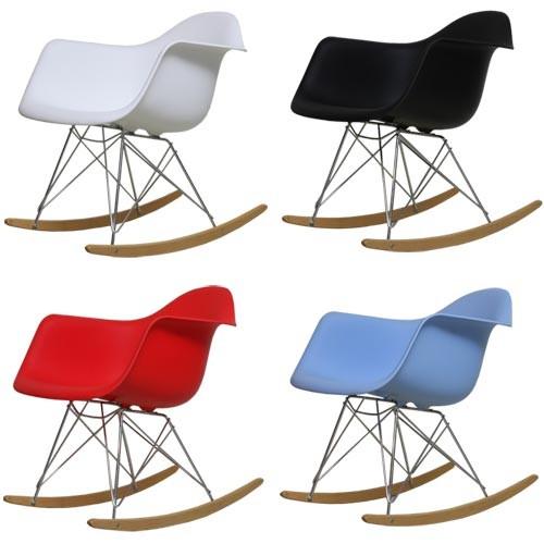 ダイニングチェア 1脚 食卓椅子 椅子 イス いす デザイナーズ シェルアームチェア RAR おしゃれ 北欧 モダン ミッドセンチュリー レトロ