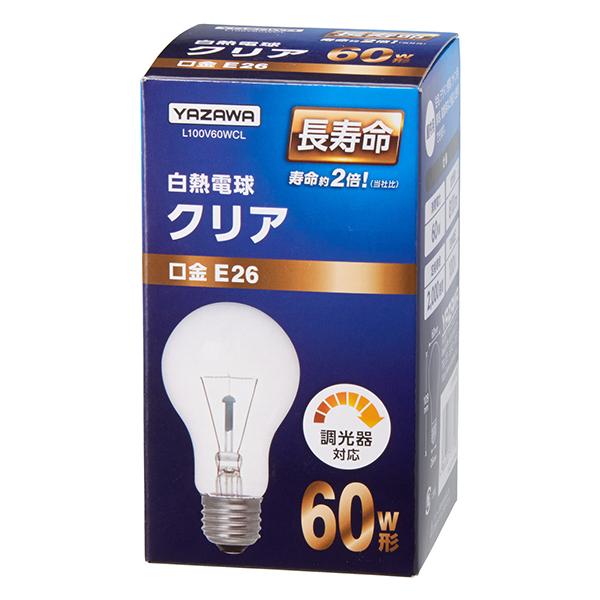 【白熱灯】【電球】《まとめ買いセットでさらにお安く》長寿命クリア60W形《お買い得品》 L100V60WCL