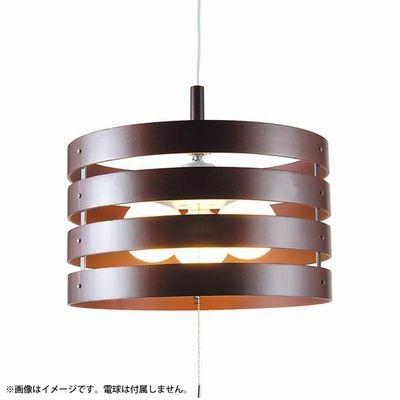 【北欧】【モダン】木製セードペンダントライト ダークブラウン E26 電球なし(3灯) Y07PDX100X07DW