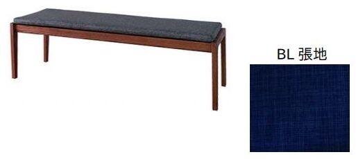 送料無料 ダイニングベンチ 幅120cm ウォルナット (BL) 無垢材 ベンチチェア ダイニング 椅子 木製 天然木 チェア イス 椅子 二人 食卓椅子 2人掛け 長椅子 ベンチ おしゃれ 北欧 モダン ミッドセンチュリー