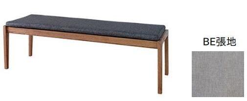 送料無料 ダイニングベンチ 幅120cm オーク (BE) 無垢材 ベンチチェア ダイニング 椅子 木製 天然木 チェア イス 椅子 二人 食卓椅子 2人掛け 長椅子 ベンチ おしゃれ 北欧 モダン ミッドセンチュリー