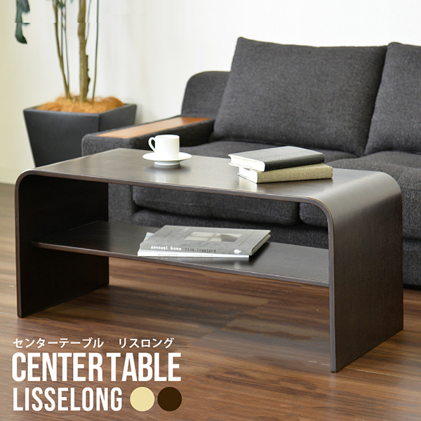 送料無料 センターテーブル ローテーブル リビングテーブル 収納付き オーク材 木製 コーヒーテーブル 棚付き リスロング モダン シンプル おしゃれ かわいい 一人暮らし