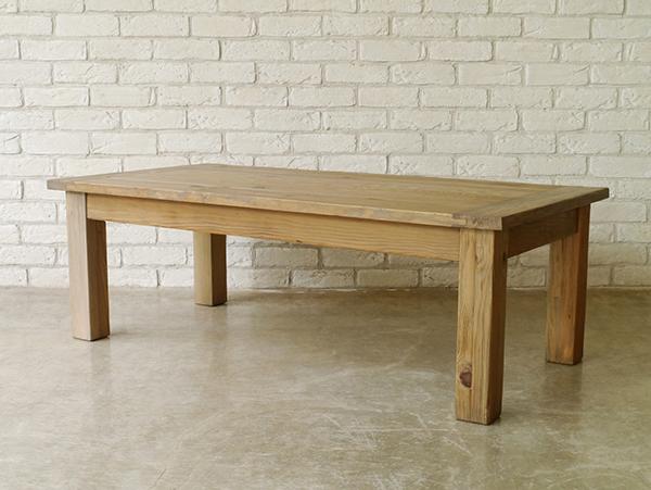 リビングテーブル 幅120cm センターテーブル ローテーブル 古材テーブル 木製 高級感 アーベル レトロ モダン 西海岸 ブルックリン 男前インテリア ヴィンテージ おしゃれ