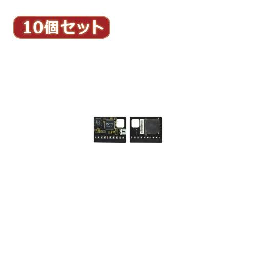 男女兼用 正規激安 変換名人 10個セット SDHC-M40BX10 SDHC→IDE40pinメス