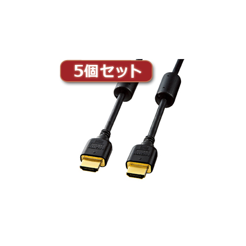 サンワサプライ 再再販 お得クーポン発行中 5個セット KM-HD20-15FCX5 ハイスピードHDMIケーブル